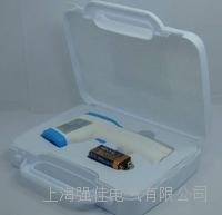 醫用紅外線人體測溫儀