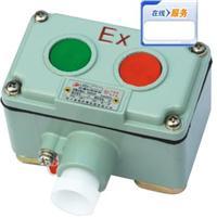 LA53防爆控制按鈕
