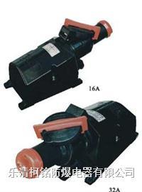 防爆防腐插接裝置 BCZ8050