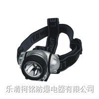 5130多功能強光頭燈 ZW5130