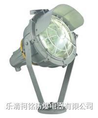 防爆投光燈 BAT51
