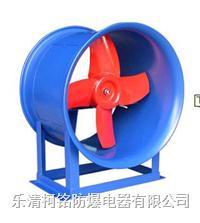玻璃鋼防爆軸流風機 FBT35-11