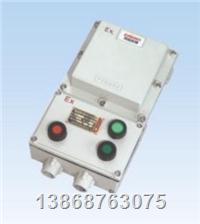 BQD53防爆電磁起動器產品資料BQC
