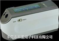 分光測色計 CM-2300d