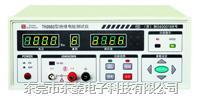 絕緣電阻測試儀 TH2683