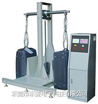 皮箱模擬提放試驗機 DL-6104
