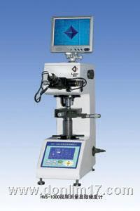 視屏測量顯微硬度計 HVS-1000