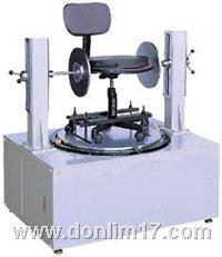 辦公椅旋轉壽命試驗機 DL-5002