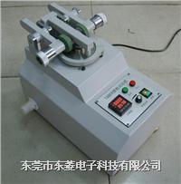 磨耗試驗機 DLF-3209