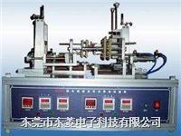 插頭插座壽命試驗機 DL-7809