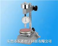 橡膠硬度計 DL-7813