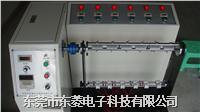 插頭測試機,搖擺試驗機,插頭引線試驗機 DL-7802A