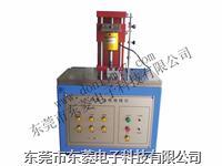 全自動荷重-位移曲線儀 曲線儀試驗機 位移曲線儀試驗機 荷重位移曲線儀 全自動曲線儀試驗機 電腦系統曲線儀試驗機