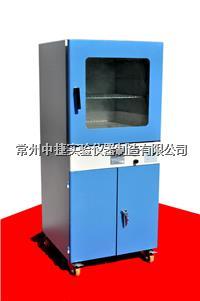 一體式真空幹燥箱 DZF-6090