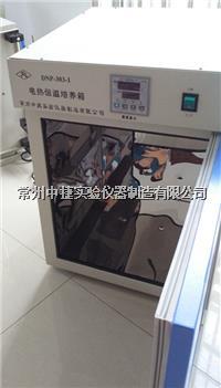 江蘇乐芭视频下载電熱恒溫培養箱