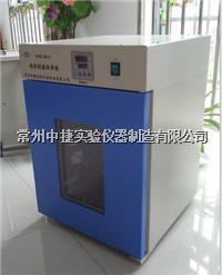 江蘇乐芭视频ioses下载安装電熱恒溫培養箱