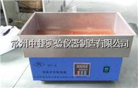 全不鏽鋼振蕩器   不鏽鋼多用搖床 HY-4