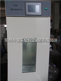 觸摸屏智能活體菜發芽機 ZJ-CN-259