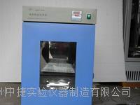 電熱恒溫培養箱價格 技術參數 常州乐芭视频ioses下载安装廠家直銷