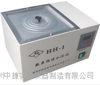 常州乐芭视频下载app最新版 廠家直銷HH-1電熱恒溫水浴鍋 HH-1