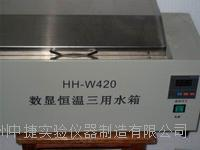 常州乐芭视频下载HH-420恒溫水箱