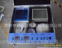 常州乐芭视频app下载官网ZJNX-6車載快速檢測設備箱 ZJNX-6
