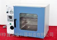 常州乐芭视频下载app最新版DZF-2真空幹燥箱 DZF-2