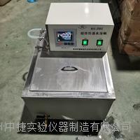 常州乐芭视频下载app最新版廠家直銷高精度分辨率0.01℃超級恒溫水浴 BS-501/601