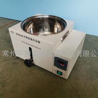 升降恒溫水浴鍋  W501B