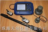 供应*宇通G7楼板厚度测试仪 G7