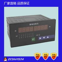 溫度巡檢儀 JD-XMDA
