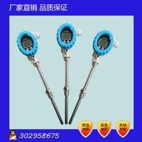 SBWZ2460/230帶LCD液晶顯示熱電阻一體化溫度變送器 上海儀表一體化溫度變送器  SBWR2460/230