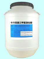十六烷基三甲基溴化銨 1631溴型