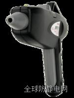 G-9自行发电式离子风枪 G-9