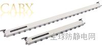 深圳杉本SSD电源内置式除静电风棒现货