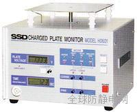 深圳杉本代理日本SSD衰减测定器