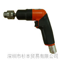 氣鑽 FRD-6PH-3 8