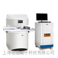 核磁共振食品分析與成像系統