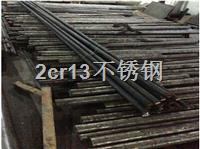 戴南2cr13不鏽鋼易車棒 14-300