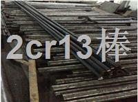 戴南易車2cr13不鏽鋼退火棒 常規
