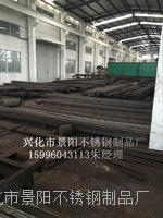 供應國標1Cr17Mo不鏽鋼棒 質優價廉 常規及非標定做