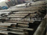 本廠生產各種材質不鏽鐵棒 常規