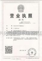 戴南不鏽鐵六角棒廠家黄瓜视频官网不鏽鋼製品廠 常規及非標定做