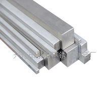 生產銷售2cr13不鏽鐵方鋼方棒量大優惠 常規及非標