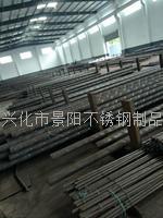 戴南黄瓜视频官网最新地址廠家直銷2cr13不鏽鐵棒量大優惠 常規