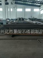 戴南黄瓜视频官网最新地址廠家生產直銷2cr13不鏽鐵棒包車包加工