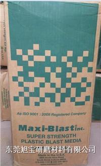正方體塑膠砂 0.75mm、1.0mm、1.2mm、1.5mm