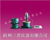 混凝土贯入阻力测定仪 HG-1000S