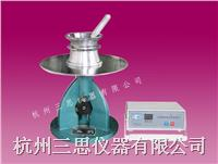 水泥胶砂流动度测定仪 NLD-3