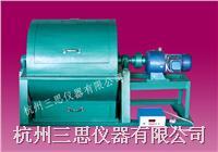 SM-500水泥试验小磨机